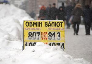 Курс гривны - НБУ - Курс валют на 30 января