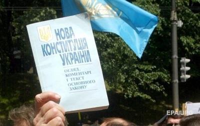 Половина украинцев не читали Конституцию - опрос