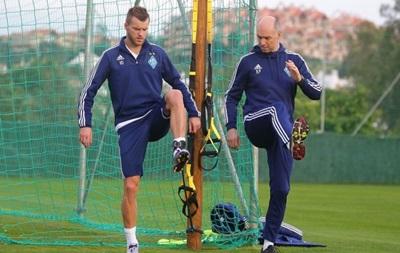 Ярмоленко приступит к тренировкам общей группы на втором сборе Динамо