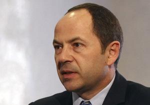 Ъ: Тигипко создал избирательный блок