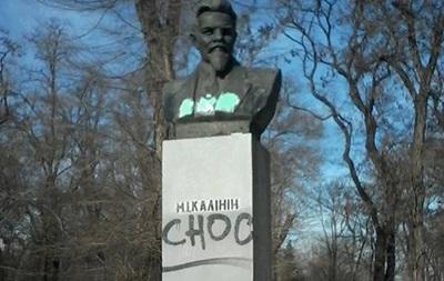 В Днепропетровске хотели снести памятник Калинину