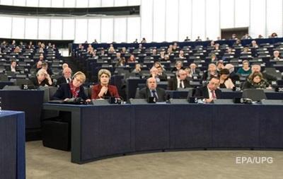 Сессия ЕП: мигранты, референдум в Британии и крымские татары