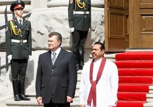 Янукович оконфузился на встрече с президентом Шри-Ланки