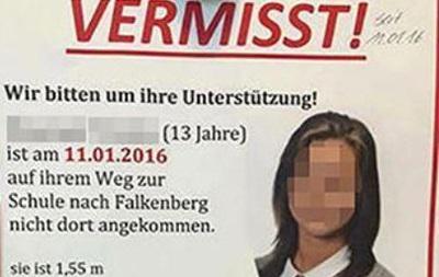 Девочку Лизу из Берлина поместили в психиатрическую клинику