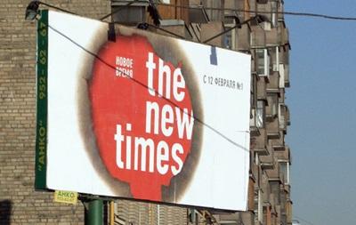 Роскомнадзор вынес предупреждение журналу The New Times