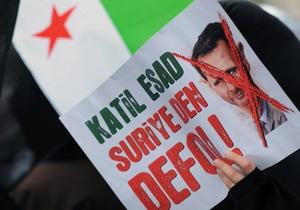 США усиливают поддержку сирийской оппозиции