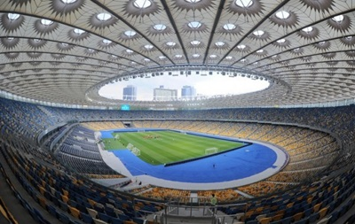 Официально: Динамо проведет матч с Манчестер Сити со зрителями