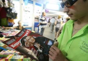 Фотогалерея: Янукович превращается… Журнал Корреспондент впервые вышел с 3D-обложкой