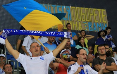 Билеты на матч Динамо – Ман Сити: Стала известна цена и дата начала продажи