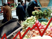 Инфляция в Украине поставила семилетний рекорд