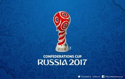 ФІФА на презентації російського Кубка конфедерації показала Крим українським