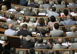 Гендерное неравенство. Среди постсоветских стран Украина занимает последнее место по числу женщин в парламенте
