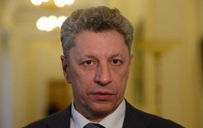 Опоблок запропонував вирішення політичної кризи