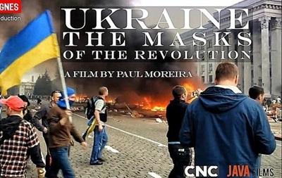 Киев пожалуется на французов  за фильм о Майдане