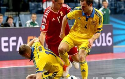 Сборная Украины одержала победу над Венгрией на Евро-2016 по футзалу