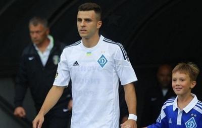 Бразильский нападающий Динамо получил приглашение играть в сборной Украины