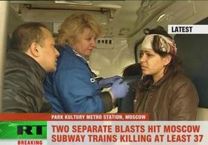 МЧС России обнародовало списки пострадавших при терактах в метро