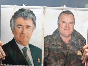Сербия активизировала поиски Ратко Младича
