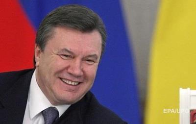 ГПУ: Деньги Януковича не вернули в бюджет
