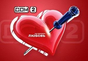 Продюсер реалити-шоу Дом-2: Угроз в адрес участников проекта не поступало
