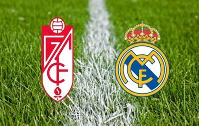 Гранада - Реал Мадрид 1:2. Онлайн трансляція матчу чемпіонату Іспанії