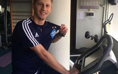 Федорчук приступил к тренировкам в Динамо