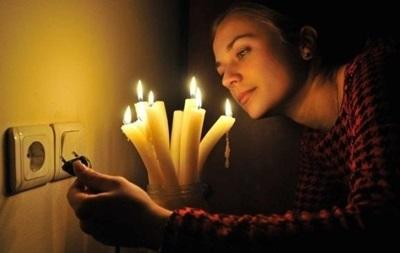 В Киеве более тысячи квартир без света из-за долгов