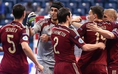 Футзал: Россия и Казахстан вышли в полуфинал Евро-2016