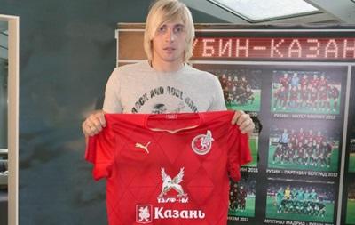 Захисник збірної України Андрій Пилявський став гравцем Рубіна