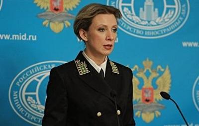 Москва не против сотрудничества своих офицеров с ЛДНР
