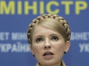 Тимошенко может выступить сегодня с обращением к народу