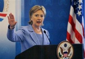 Доклад Клинтон: В Украине - серьезные нарушения прав человека и распространена коррупция