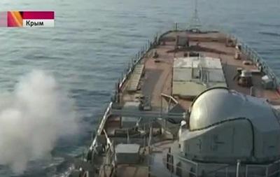 РФ провела артстрельбы в акватории Черного моря