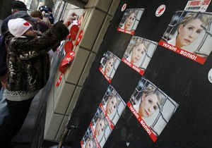 Радио Свобода: Тимошенко продолжит сидеть
