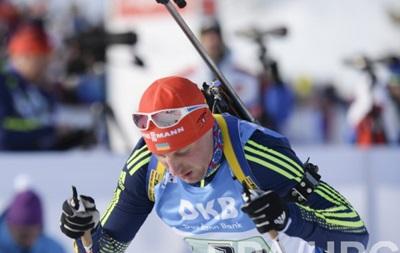 Биатлон: Мужская сборная Украины в США показала лучший результат сезона