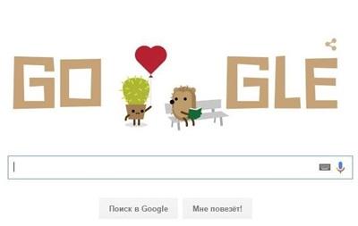 Google поздравил влюбленных с Днем святого Валентина