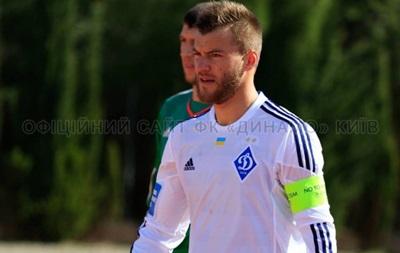 Ярмоленко: Я сделаю все возможное, даже буду ночевать на футбольном поле