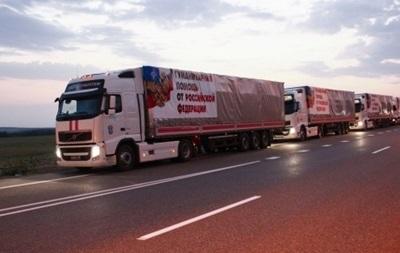 Новый гуманитарный конвой отправился на Донбасс