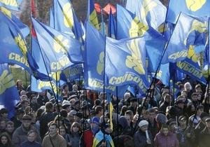 В Киеве сторонники Свободы провели Марш за признание УПА