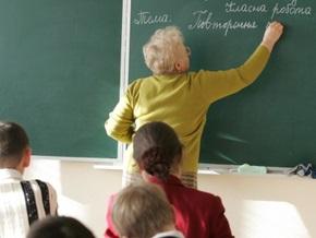 Большинство учебных заведений Украины возобновят работу 23 ноября