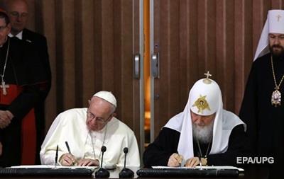 Киевский Патриархат разочарован заявлением Франциска и Кирилла