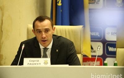 Чиновник ФФУ: Планируем для украинцев фан-зоны в Лионе, Лилле и Марселе