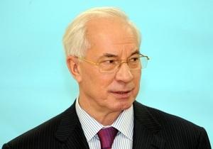 Азаров стал почетным профессором Евразийского университета