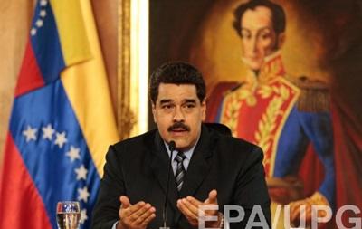 Президент Венесуэлы прервал свою речь, чтобы поздравить Месси