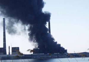 Углегорская ТЭС - пожар - новости Донецкой области - Авария на Углегорской ТЭС: возросло количество пострадавших