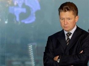 Миллер: Украина обязана выполнять газовые контракты