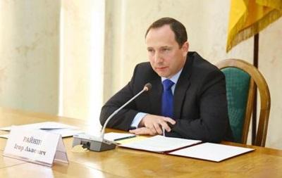 Из Харьковской ОГА уволят каждого пятого чиновника