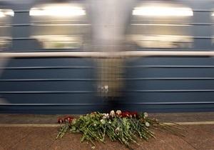 Число погибших в результате терактов в московском метро возросло до 40 человек
