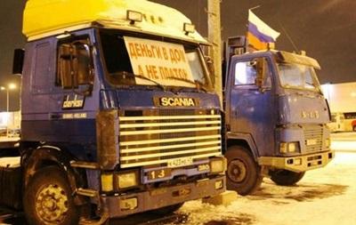 Дальнобойщики из 43 регионов РФ начали новую акцию