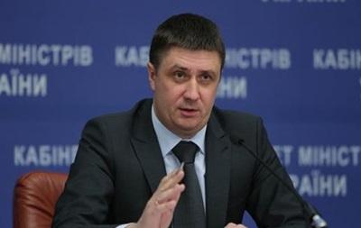Опозиційний блок вимагає відставки Кириленка